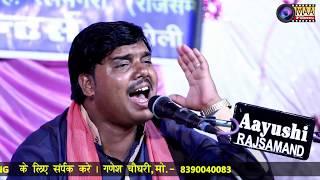 !! NEW Rajasthani Song 2017 | MAA Films (AANA)8390040083 | बासा Basha LIVE