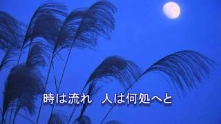テレサ・テンさんの「月亮代表我的心」の日本語版です。 中国語版の作詞...