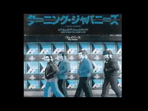 THE VAPORS Turning Japanese Extended Version