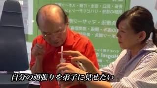 「24時間テレビ」林家こん平さんリハビリ