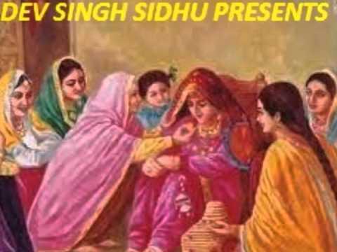 Mein Cha Vich Nachdi Fira {Narinder Kaur}