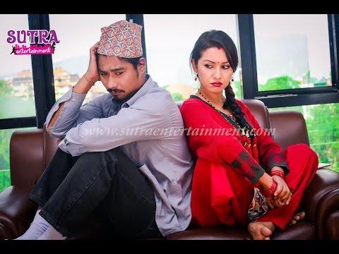 JHYANAKITI   New Nepali Movie  Saugat Malla / Benisha Hamal / Nisha Adhikari   Interview  