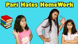 Pari Ne HomeWork Nahi Kiya | (Fun Film / Short Film ) | Pari's Lifestyle