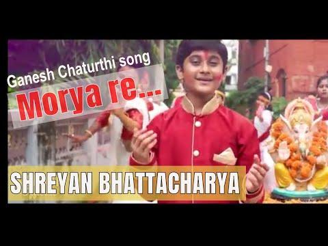 Mourya Re || Don || covered by Shreyan Bhattacharya || Saregamapa lil champ - 2017 ||