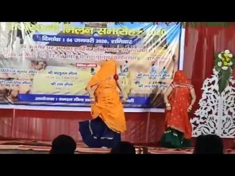 Rajasthani Meena Milan Samaroh Varanasi 2020 Ka KR Meena Devata Ka Song काडा लहंगा तौपै टन्न खुली