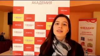 Победителите в Белла Академия от УХТ   Пловдив