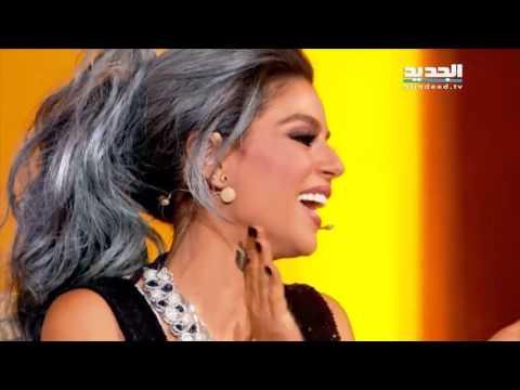 فيديو نادية المنفوخ موال واغنية مالك يا حلوة HD | غنيلي تغنيلك