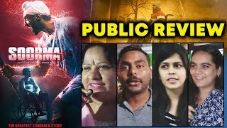 Soorma Movie First Public Review | Diljit Dosanjh, Tapsee Pannu, Angad Bedi