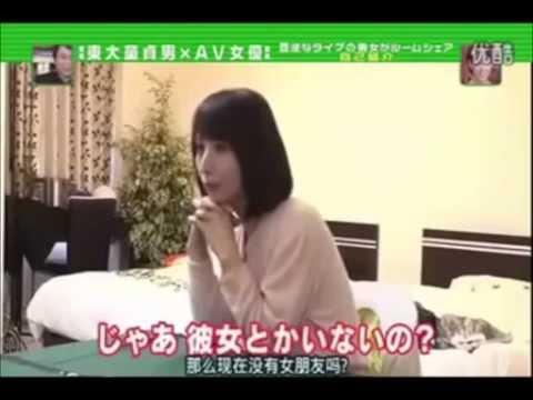 AV女優晶エリー×東大童貞男、どんな化学反応を巻き起こすのか!
