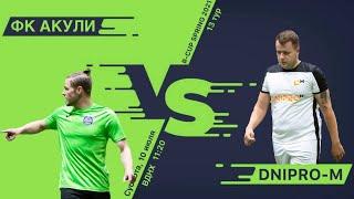 Полный матч Акулы 3 10 Dnipro M Турнир по мини футболу в городе Киев