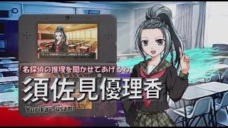 『脱出アドベンチャー 呪いの数列』 紹介映像
