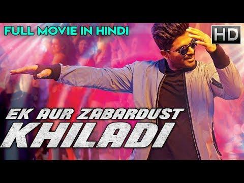 EK AUR ZABARDUST KHILADI (2018)   New Released Full Hindi Dubbed Movie   Action Movie 2018