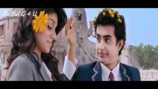 Jane Kyon Always Kabhi Kabhi Full Song By Naresh Iyer