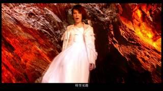 楊乃文 Naiwen Yang - 【日落西沉】[Official Music Video]