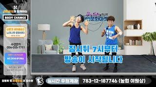온라인 문화마켓 - 운동맛집 // 김명옥 X 김수완
