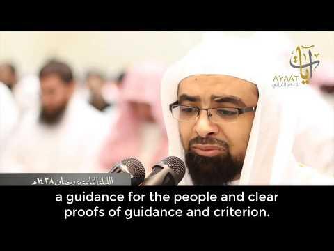 Nasser Al-Qatami - One Of The MOST AMAZING Quran Recitations - Ramadan 2017