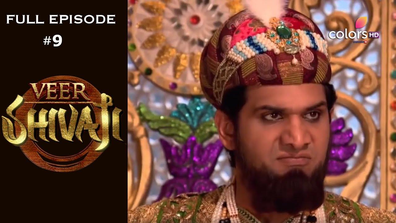 Download Veer Shivaji | Season1 | Episode9