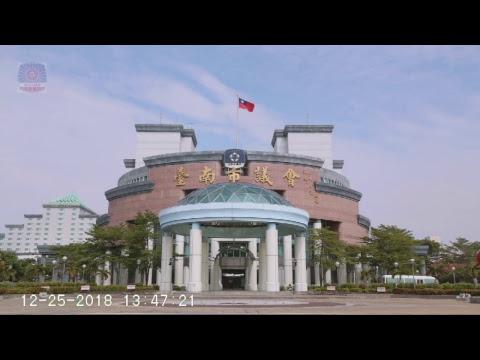 臺南市議會第3屆成立大會議員宣誓就職典禮暨議長副議長選舉