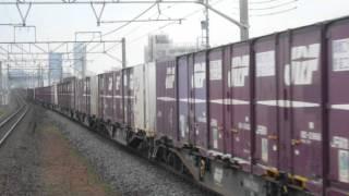 Video JR貨物 遅5083列車 EF210ー139号機[吹]+コキ車21両編成@警笛 download MP3, 3GP, MP4, WEBM, AVI, FLV Desember 2017