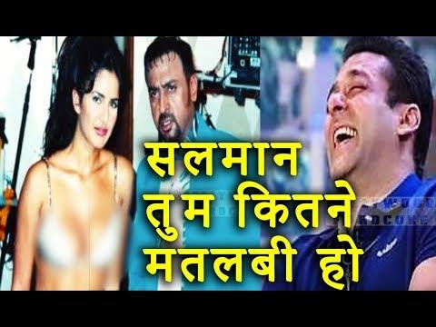 कटरीना के इस खुलासे से मच गया बॉलीवुड मैं हड़कंप | Katrina Kaif Revelation About Salman Khan thumbnail