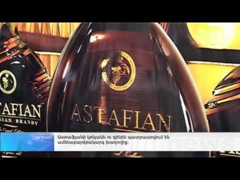 Astafian Wine Brandy Factory