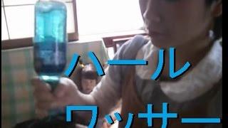 【ヘッドマッサージ】【ASMR】ハールワッサーで頭皮スッキリ【りらく屋】japanese head massage thumbnail