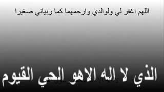 سورة الفاتحة مكرره  1000 مرة Чтение суры аль фатиха Sura al fatiha 1000x