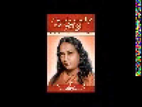 Audio book autobiography of a yogi audiobook by paramahamsa audio book autobiography of a yogi audiobook by paramahamsa yogananda part 1 fandeluxe Choice Image