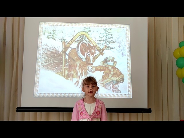 Изображение предпросмотра прочтения – ЯнаШулепова читает отрывок изпроизведения «Крестьянские дети» Н.А.Некрасова
