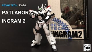 """This fantastic Revoltech action figure of Patlabor Ingram 2 (AV-98) by Kaiyodo, certainly does justice to the classic Labor as seen in """"The Mobile Police Patlabor."""