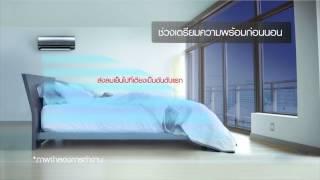 Hitachi Air Conditioner VDO PRODUCT 2015