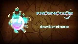 Wakfu APAC - วัคฟูกับลูกแก้วทะลุมิติ Krosmoglobe