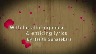 Sulange nalawille by Shehan Kaushalya (Teaser)