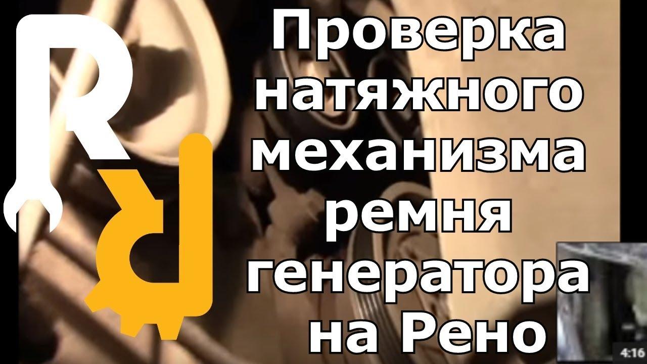 Установка пневмоподвески на автомобили Renault Master, Opel Movano .