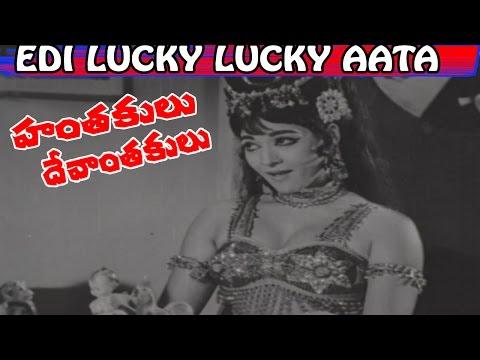Hanthakulu Devanthakulu Movie Songs - Edi Lucky Lucky Aata | Krishna | Jyothi Lakshmi | V9 Videos