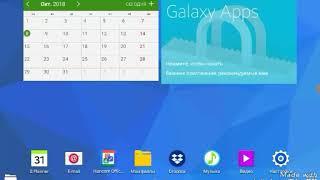 Как сделать скриншот на планшетах Samsung galaxy tab 3 и 4