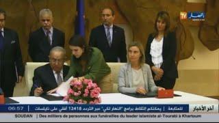 تجارة : اتفاقية تيفا.. فرصة نحو فتح مجال الاستثمار الأمريكي بالجزائر