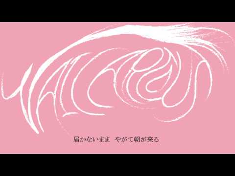GUMI・初音ミク『√AICARIOUS』ナナホシ管弦楽団【 VOCALOID 新曲紹介】