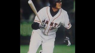 2003年 読売ジャイアンツ選手名鑑 YOMIURI GIANTS