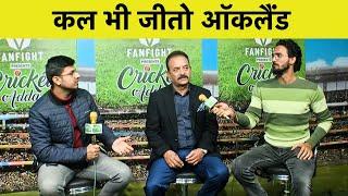 Aaj Ka Agenda: क्या ऑकलैंड में जीत की हैट्रिक पूरी करेगी टीम इंडिया?   IND vs NZ   Sports Tak