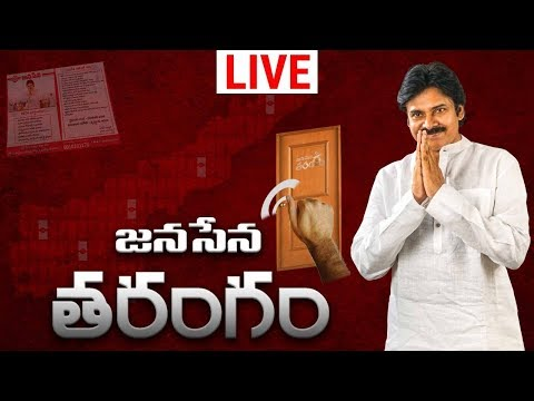 LIVE | JanaSena Tarangam Launch By Sri Pawan Kalyan Garu | Anantapur | JanaSena Party