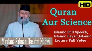 Quran Aur Science | Islamic Lecture 2016 | Urdu Bayan | By- Maulana Salman Husaini Nadwi