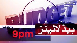 Samaa Headlines - 9PM -18 June 2019