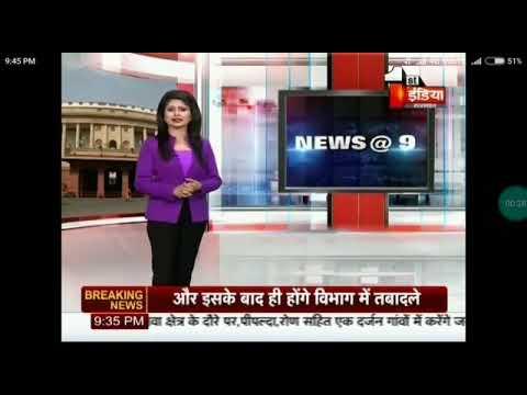 Bikaner Shree Ganganagar Devi singh bhati विषैले पानी को लेकर अब भाटी की चेतावनी