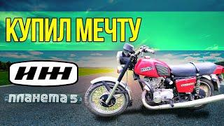 Купил мотоцикл ИЖ Планета 5. Небольшой обзор на мотоцикл ИЖ Планета 5