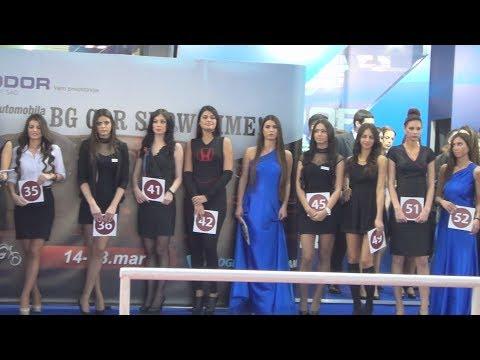 Miss Belgrade Motor Show 2014
