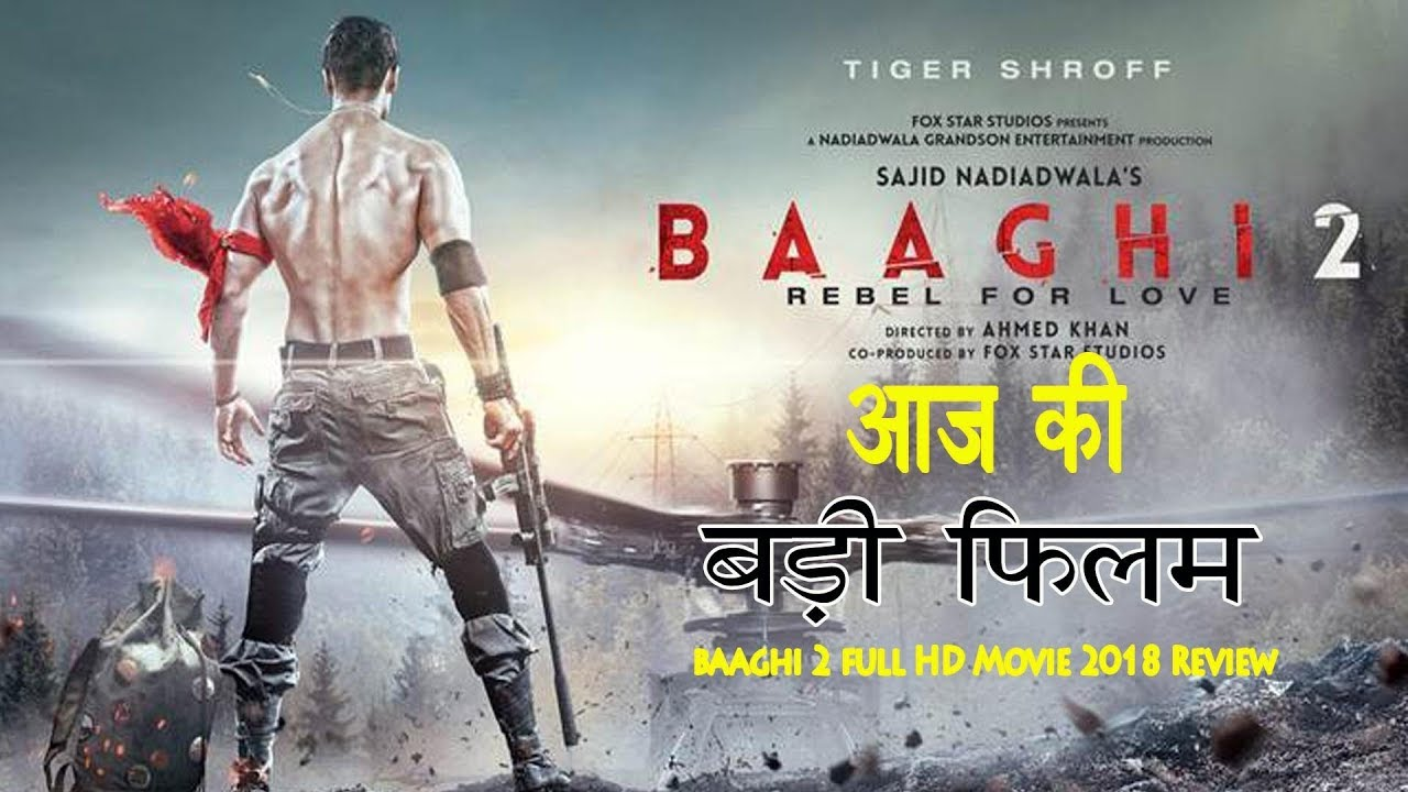 filmywap full hd movie download baaghi 2