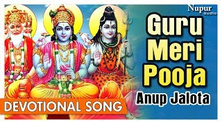 Guru Meri Pooja Guru Govind By Anup Jalota | Devotional Bhakti Songs | Nupur Audio
