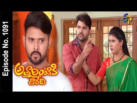 Attarintiki Daredi   4th May 2018    Full Episode No 1091   ETV Telugu