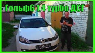 видео Отзыв автомобилей Volkswagen